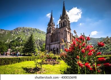 Basilica of Santa Maria, Covadonga, Asturias, Spain