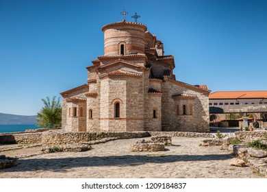 Basilica of St Clement in Ohrid, Macedonia
