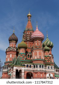 Basilius Cathedral in moscow