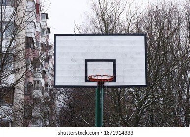 Basketball backboard. Street basketball backboard