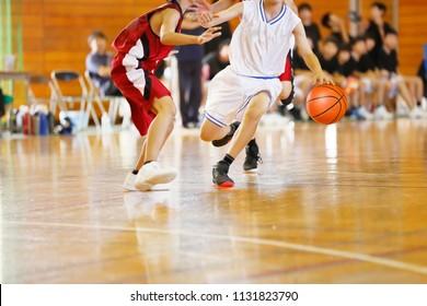 Basketball game venue