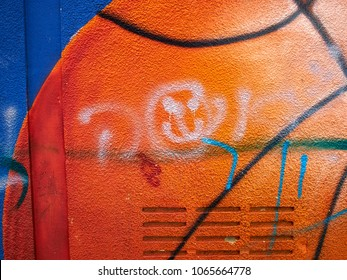 Basketball Graffit grunge background on a wall of a sports hall