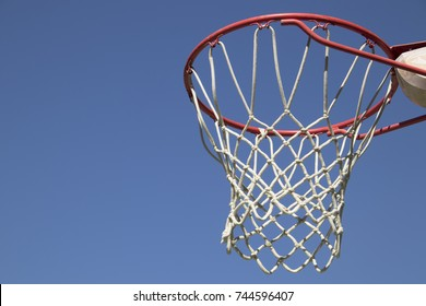 Basketball hoop lateral