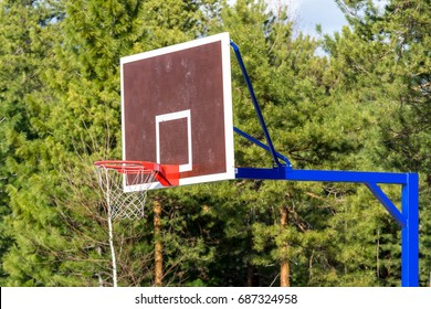 Basketball ring with net.