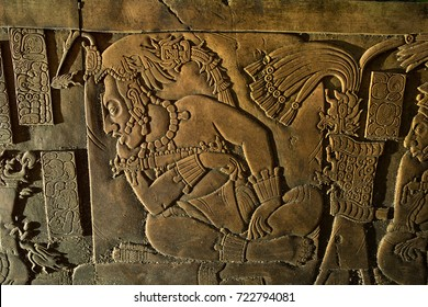 bas-relief carving at the Palenque ruins Chiapas Mexico