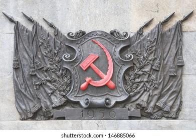 Bas-relief komsomol square