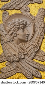 The bas-relief that depicts the face of an angel (archangel)