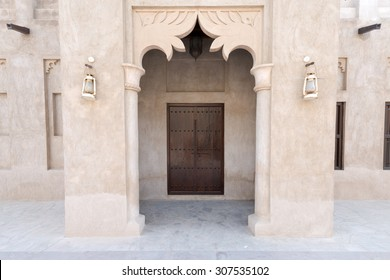 Bastakiya Quarter Architecture, Dubai, UAE
