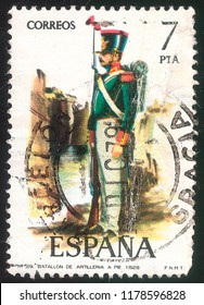 Batallon Artilleria, Spain CIRCA 1976: FNMT People Battle Postage Stamp Printed Art Traditional Style