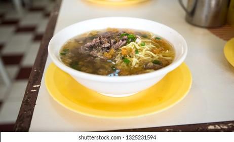 Batchoy Filipino Soup in La Paz, Iloilo - Philippines