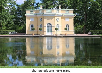 Bathhouse in the garden of Cathrine 's palace in St. Petersburg