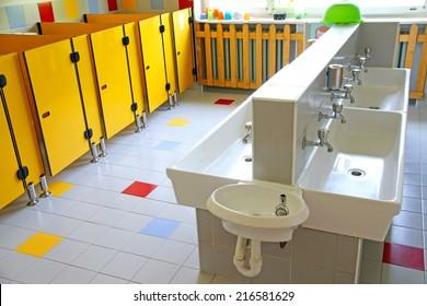 School Toilet Images Stock Photos Vectors Shutterstock