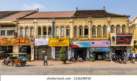 BATTAMBANG, CAMBODIA - JANUARY 29, 2013: French colonial buildings in the city of Battambang, Cambodia