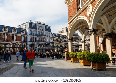 Batumi, Adjara, Georgia - May 3, 2018: Famous square Piazza in the old town of Batumi