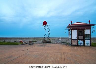BATUMI, GEORGIA - MARCH 17: I love Batumi statue on the seafront on March 17, 2018 in Batumi, Georgia. In recent years Batumi is a lot of modern construction for tourism development