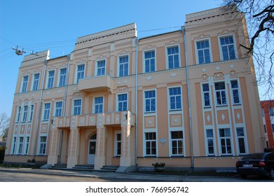 BAUSKA, LATVIA - MARCH 1, 2009: Bauska elementary school on Rigas street