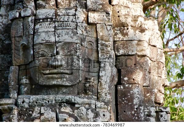 Bayon Angkor What Cambodia