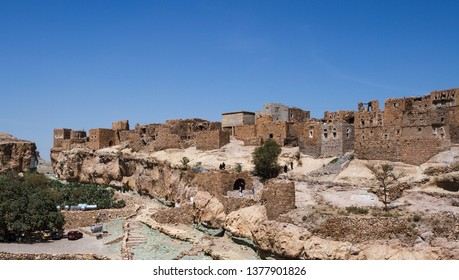 Bayt Baws, Abandoned ancient Jewish settlement dated back to over 1000BC near Sana'a, Yemen