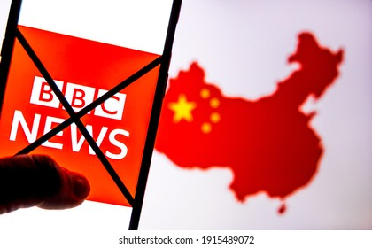 BBC News Logo with black cross against the Map of China in red in the background. Chinese authorities recently banned BBC in China.