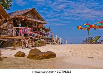 Beach House in a Tropical Island Paradise