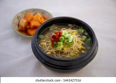 Bean Sprout Soup, Korean called Kong-namul Guk