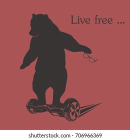 Bear on Two-wheeled Self-balancing electric scooter. Bear Symbol Can be used for T-shirts print, labels, badges, stickers and logotypes.  illustrations. Raster version.