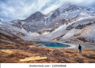 Beatiful Viewpoint of Five Colour lake, Yading Natural Reserve, Daocheng , Sichuan - China