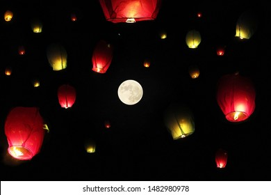 Beatifull Sky lanterns with full moon on Indian Independence Day evening...