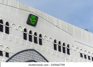 Beaufort,Sabah,Malaysia-Sept 1,2018:A logo of Tabung Haji at Beaufort,Sabah. Tabung Haji is a company provides saving facility for depositors for the purpose of Hajj,pilgrimage to Mecca,Saudi Arabia.
