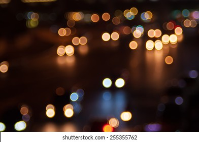 Beautiful abstract background of lights