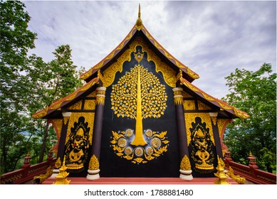 Beautiful ancient architecture of Wat Phra That Doi Phra Shan is another beautiful temple in Mae Tha District, Lampang Province, the temple is located on the top of Doi Phra Shan. Unseen Thai Temples