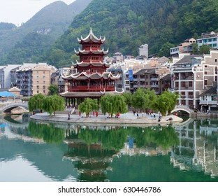 Beautiful ancient Pagoda in Zhenyuan Ancient Town on Wuyang river in Guizhou Province, China