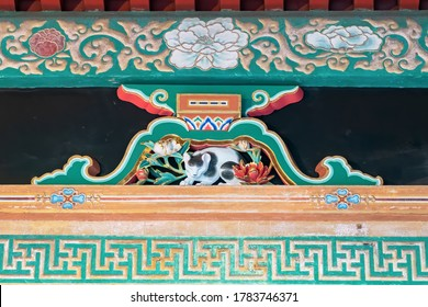 Beautiful ancient wood carved image of a sleeping cat at Toshogu Shrine at Nikko, Japan - Shutterstock ID 1783746371
