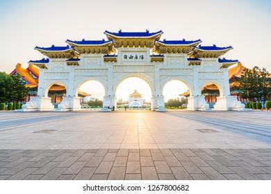 Beautiful architecture building and landmark chiang kai-shek memorial hall in taipei city Taiwan