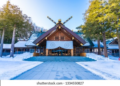 Beautiful architecture building temple of Hokkaido Shrine in Sapporo city in Snow winter season Japan