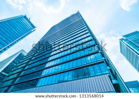 Beautiful Architecture Business Office Building Window Stock Photo