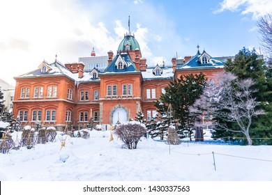 Beautiful architecture former government building hall landmakr of Sapporo city Hokkaido Japan in snow winter season