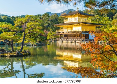 Beautiful Architecture at Kinkakuji Temple (The Golden Pavilion) in Kyoto, Japan.