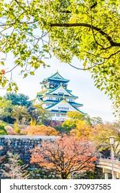 Beautiful Architecture Osaka castle in Japan