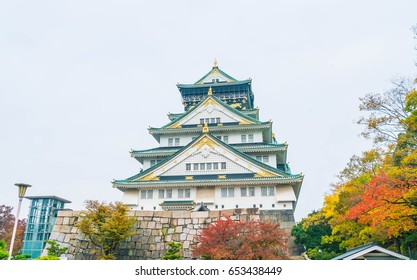 beautiful architecture at Osaka castle in Osaka Japan