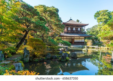 Beautiful Architecture at Silver Pavillion Ginkakuji temple in Kyoto, Japan.