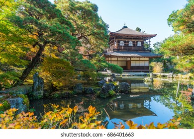 Beautiful Architecture at Silver Pavillion Ginkakuji temple in Kyoto, Japan.
