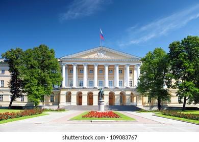 Beautiful architecture Smolny Palace St. Petersburg. Russia.