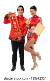 Beautiful Asian couple celebrating Chinese New year