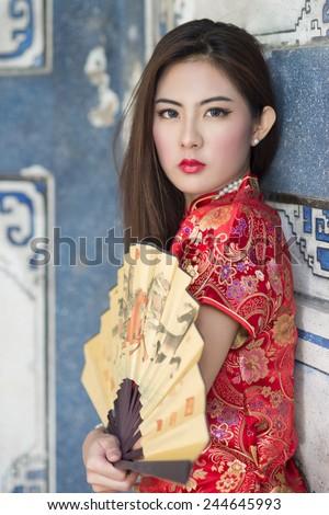 Asian girl girl china