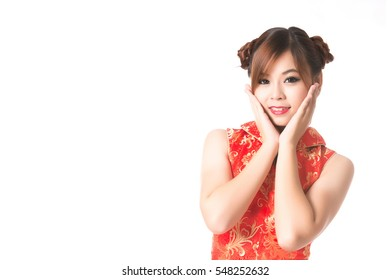 Beautiful Asian woman in chinese dress traditional cheongsam,isolated on white background