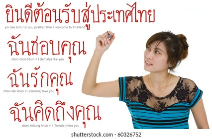 """beautiful asian woman writing thai sentences or whatever you want with a red marker, isolated on white background. sentences are """"welcome to thailand"""", """"i like you"""", """"i love you"""" and """"i miss you""""."""