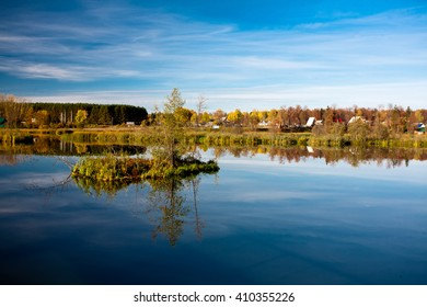 beautiful autumn landscape on the lake