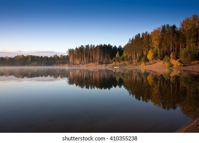 beautiful autumn landscape on the lake