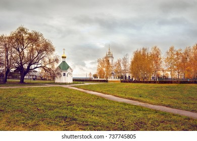 Beautiful autumn landscape with a temple in Russia, of Konstantinovo, the birthplace of Sergei Yesenin. The horizontal frame.